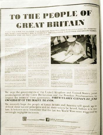 投放广告的是中国的英文报纸《中国日报》.