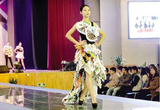 环保服装秀裙子制作图解