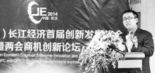 恒天财富研究中心总经理姜丕军向与会企业老板和商会代表分享新型城镇