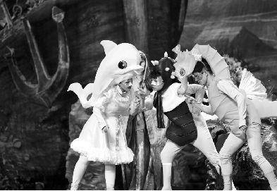 这是一部海洋环保题材的儿童剧
