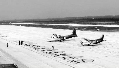"""当日,该机场共有5架飞机降落,其中2架用于跳伞项目,机型为""""运-12"""",3"""