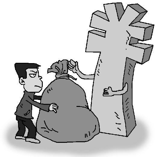 股权质押 贷款_股份质押与股权质押_个人股权质押借款合同