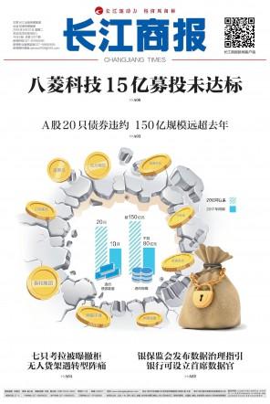 葡京开户地址商报-第20180522期