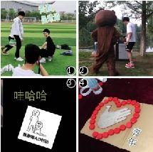 http://www.dibo-expo.com/yulemingxing/887693.html