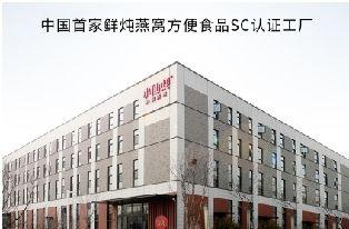 """小仙炖领航""""燕窝3.0""""时代 引明星竞相入股"""