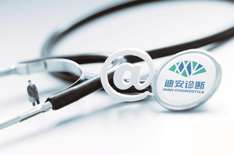 迪安诊断应收账款45.3亿占流动资产55% 陈海斌两年套现10亿又抛减持计划