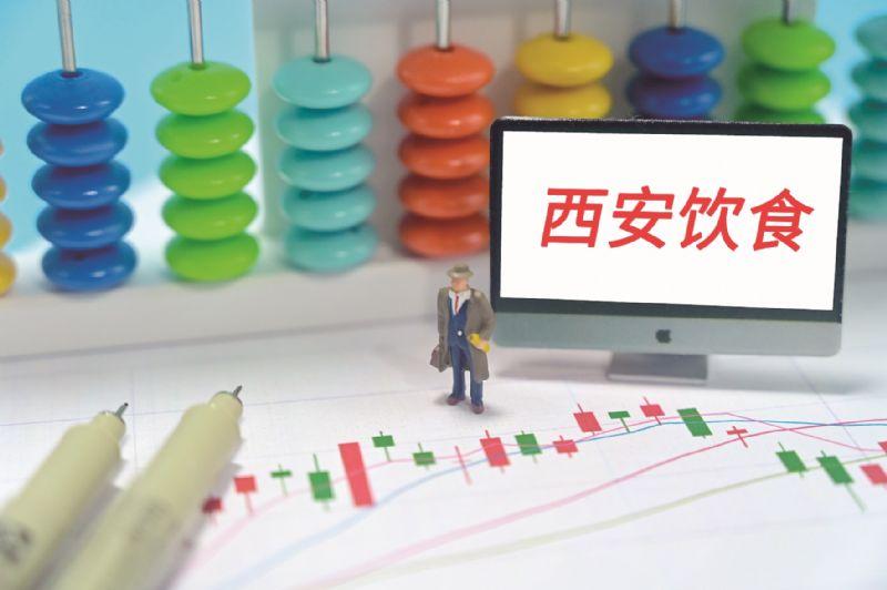 """西安饮食计划重仓老字号  借""""十四运会""""带动餐饮消费发展"""
